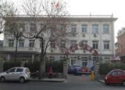 天津市和平区中医院
