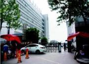 韩城矿务局总医院