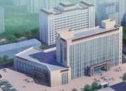 淮北市中医院