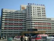 陆军第82集团军医院