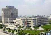 浙江省中医院下沙院区