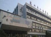 葫芦岛市连山区人民医院