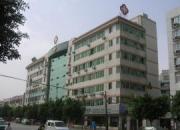 青羊区第六人民医院