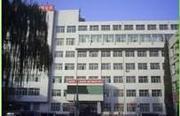 交城县人民医院