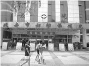 延安市妇幼保健院