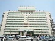 焦作市人民医院