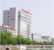 洛南县中医医院