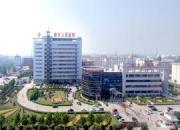 榆次区人民医院