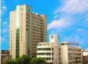 浙江中医药大学附属第三医院莫干山路院区
