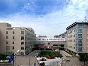北京大學第一醫院
