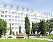 黑龙江省农垦总局总医院