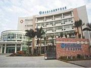 广东省人民医院平洲分院