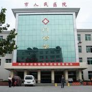 铜川市人民医院北院