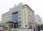 中国海洋石油南海西部医院