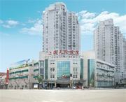 上海天伦医院