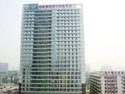 广州医学院第二附属医院