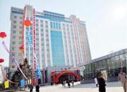虎林市人民医院