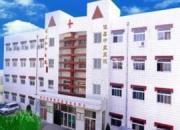 佳县中医院
