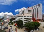 平和县医院