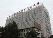 中国人民解放军第322医院