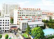 上海市奉贤区中心医院