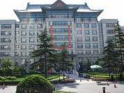 中医科学院广安门医院南区