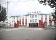 黑龙江农垦神经精神病防治院