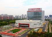 桓台县妇幼保健院