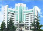 沂南县人民医院