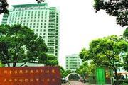 闵行区虹桥社区卫生服务中心