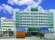 建阳市立医院