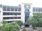 自贡市中医医院