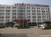 中国科学院大学深圳医院(光明)