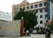 秀屿区医院