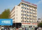 河南省口腔医院