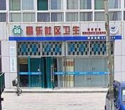 昌乐县县立医院