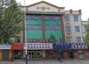 安图县妇幼保健所