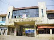 衡阳市第一精神病医院