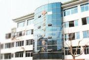 富阳市中医院