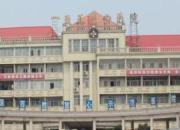 中国人民解放军第155医院