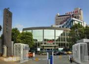 贵州省骨科医院