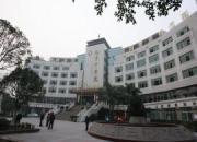 重庆铜梁县中医院
