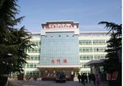 中国人民解放军第150医院