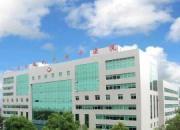 湘西民族中医院