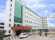 怀化市第二人民医院靖州分院
