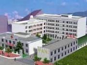 竹溪县中医院