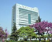 陜西省人民醫院