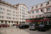 开封市妇产医院