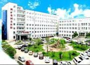 鹤岗鹤矿医院