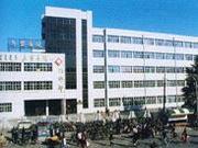 乌兰察布市中心医院
